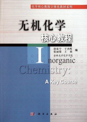 Chemical core tutorial series of three-dimensional materials: XU JIA NING
