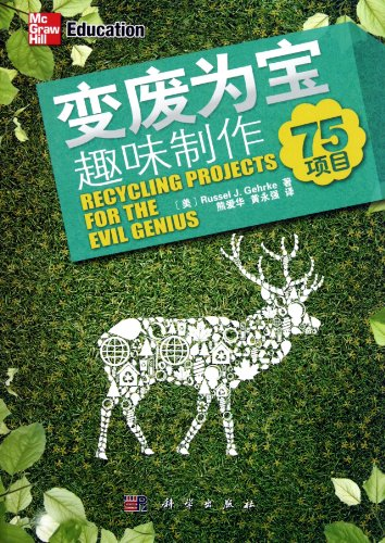 9787030324320: Recycling Projects for The Evil Genius (Chinese Edition)
