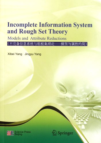 9787030324764: Incomplete Information System and Rough Set Theory: model and attribute reduction (Chinese Edition)