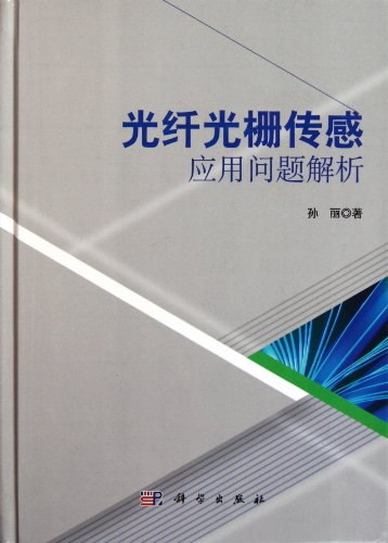 9787030327819: Analyzing of FBG Sensor Application (hard-cover) (Chinese Edition)