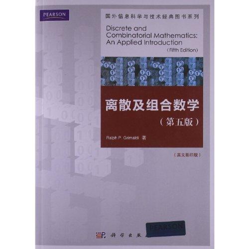 Discrete and combinatorial mathematics - (Fifth Edition) - (English)(Chinese Edition): MEI ) GE LI ...