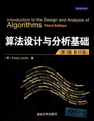 9787030361899: Introduction to the Design and Analysis of Algorithms (3rd Edition) Paperback – October 9, 2011