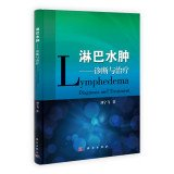 9787030392138: Lymphedema Diagnosis and Treatment(Chinese Edition)