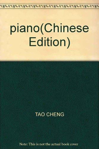 Piano(Chinese Edition): BU XIANG