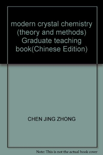 modern crystal chemistry (theory and methods) Graduate: CHEN JING ZHONG