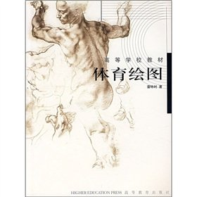 Sports Drawing 9787040110869 Paperback. Pub Date: 2002 08 Pages: 191 Language: Chinese in Publisher: Higher Education Press physical education professional Textbook: Sports Drawing is drawing the basic theory guidance. Combined with sporting teaching training to actual needs. Comprehensive exposition of sports content with the role of the drawing. Drawing classification. Painting methods and so on. Painting to focus on human action sketch venues instruments. Formation change. Teaching organization chart drawing. In addition. Also with a lot of action after the technology practice sketch book. in addition to the teaching of basic action. the record also painted the elite athletes of difficult moves. For sports workers learn. reference and copying. Professional teaching of Physical Education: Sports Drawing is not only a physical education teaching professional. As the majority of the physical education t...