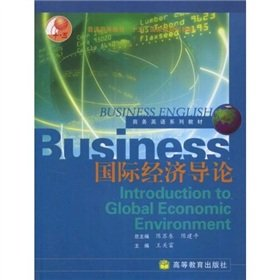 9787040112610: Business English textbook series: Introduction to International Economics