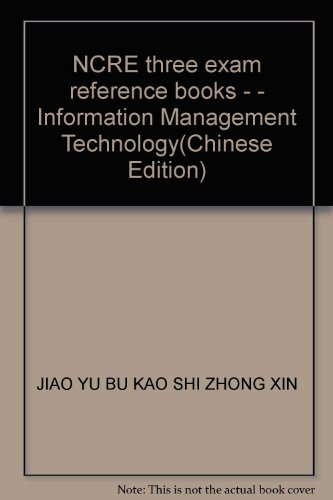 NCRE three exam reference books - - Information Management Technology(Chinese Edition): JIAO YU BU ...