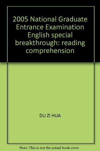 9787040152555: 2005 National Graduate Entrance Examination English special breakthrough: reading comprehension