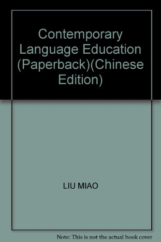 Higher education fifteen national planning materials : Contemporary Chinese pedagogy Liu Miao of 9(...