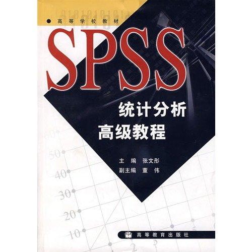 Learning from the textbook: SPSS Statistical Analysis Advanced Course: ZHANG WEN TONG