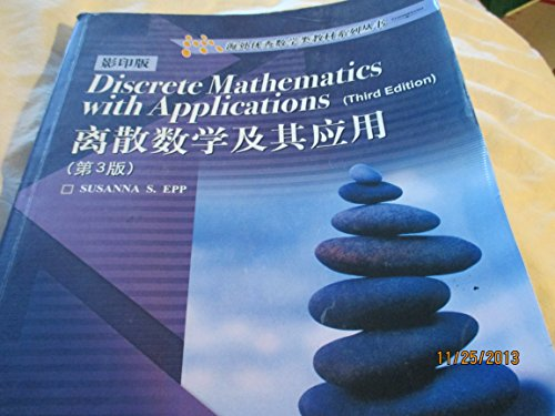 discrete mathematics and its applications susanna epp 3rd edition