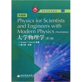 Physics for Scientists and Engineers wit: TENG XIAO YING