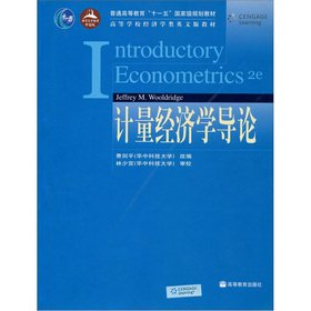 Introduction to Econometrics: English Version(Chinese Edition): MEI ]Jeffrey M. Wooldridge[ ZHU ]