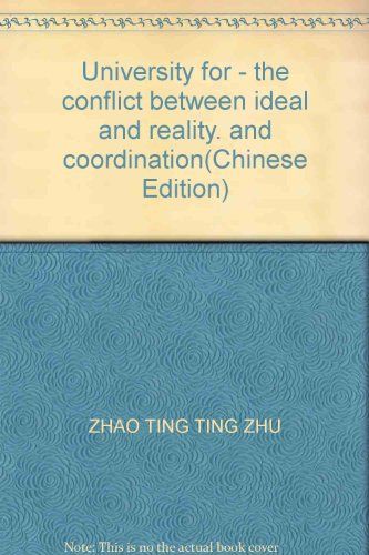 9787040174892: University for - the conflict between ideal and reality. and coordination(Chinese Edition)