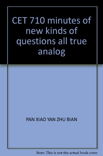 CET 710 minutes of new kinds of questions all true analog(Chinese Edition): PAN XIAO YAN ZHU BIAN