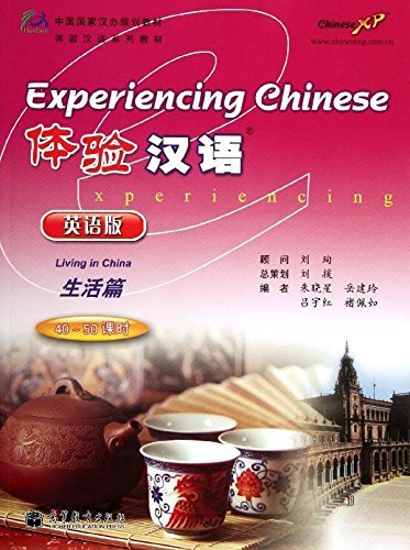 9787040187472: Experiencing Chinese - Living in China 40 - 50 Hours Daily Chinese 100 [Textbook + MP3-CD].