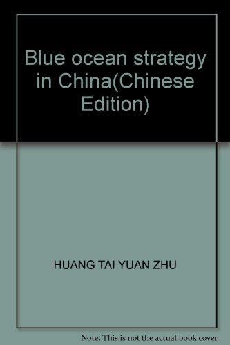 Blue ocean strategy in China: HUANG TAI YUAN ZHU