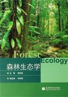 Forest Ecology(Chinese Edition): LI JUN QING