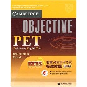 Beijing English Proficiency Test series Beijing Standard: ZU, WANG XIAO