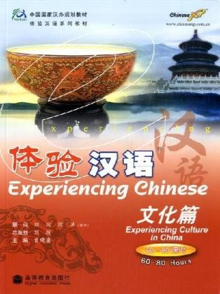9787040202632: Culture 6080 Hours (Experiencing Chinese)