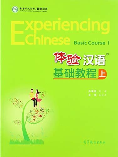 Experiencing Chinese - Jichu Jiaocheng A: Liping, Jiang