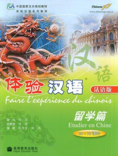 9787040203202: Etudier En Chine - Faire L'Experience Du Chinois (50-70h De Cours) (French Edition)