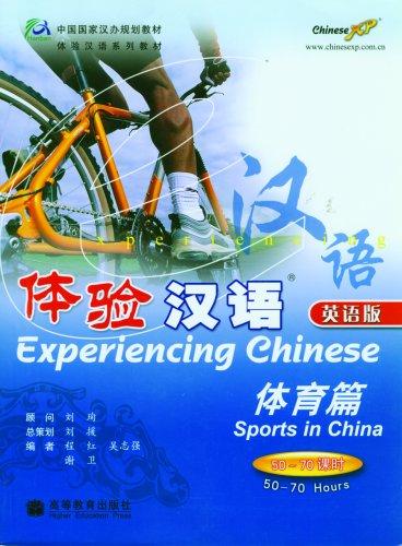 Experiencing Chinese: Sports in China (English and: Hong Cheng; Zhi