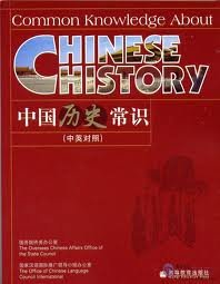 Common Knowledge About Chinese History (REVISED ED.)