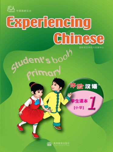 Experiencing Chinese - Elementary School Student's Book 1A: n/a