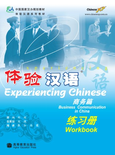 Experiencing Chinese Business-Communication in China: Workbook(Chinese Edition): Editors: Li Qing ...
