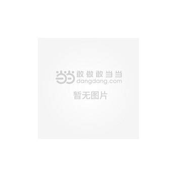 Financial Markets ( 3rd Edition )(Chinese Edition): ZHANG YI CHUN . ZHENG ZHEN LONG . LIN HAI ZHU ...