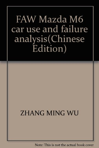 9787040231472: FAW Mazda M6 car use and failure analysis(Chinese Edition)