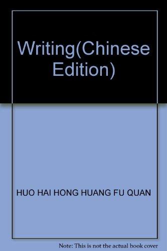 Writing(Chinese Edition): HUO HAI HONG HUANG FU QUAN