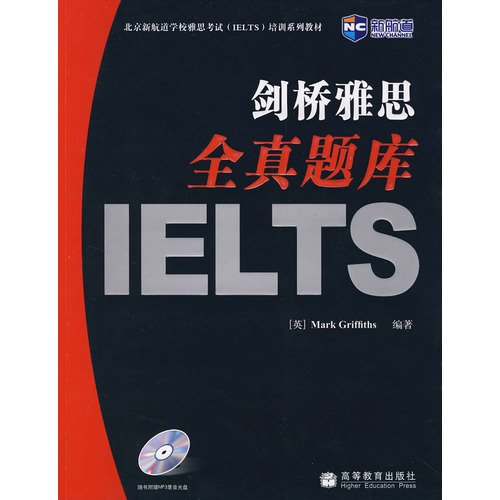 true New Channel Cambridge IELTS exam full: YING )GE LI