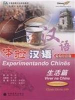 9787040233889: Experiencing Chinese:Living in China(Portuguese Ed)