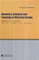 Geometry, Analysis and Topology of Discrete Groups: Ji Lizhen