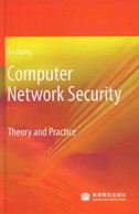 9787040241624: Computer Network Security: Theory and Practice