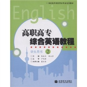9787040246032: vocational college English textbook series: Comprehensive Vocational English Course 2 (Student Book) (with CD-ROM)