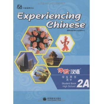 Experiencing Chinese for High School Student Book: BEN SHE.YI MING