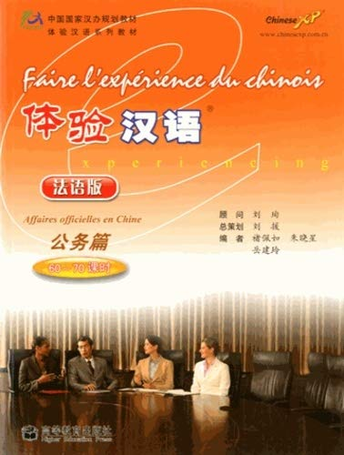 9787040273953: Experiencing Chinese (official papers) (60 ~ 70 hours) (French version) (with MP3 CD 1) [Paperback]