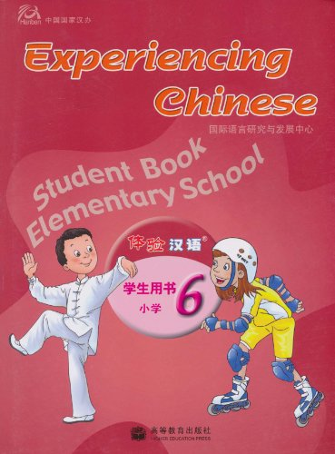 9787040279061: Experiencing Chinese for Elementary Textbook 6 (Chinese Edition)