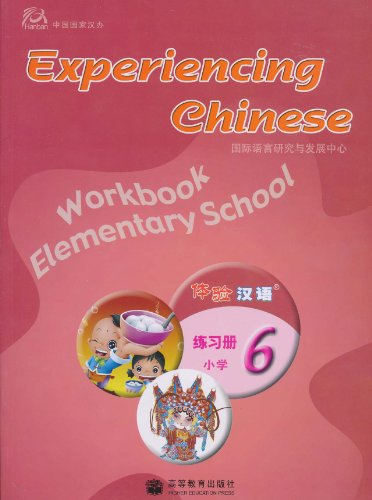 9787040279078: Experiencing Chinese for Elementary Workbook 6 (Chinese Edition)