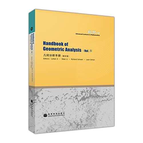 Handbook of Geometric Analysis(Vol.3): Ji Lizhen