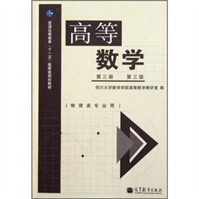 9787040292312: Number Theory: From Hammurabi to the history of Legendre guided