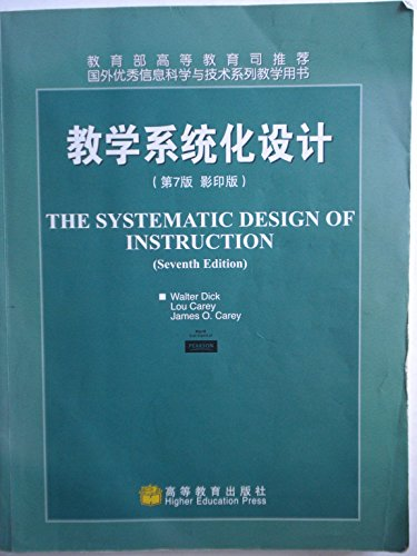 9787040295085 The Systematic Design Of Instruction 7th Edition
