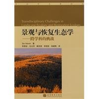 9787040295795: Transdisciplinary Challenges in Landscape Ecology and Restoration Ecology