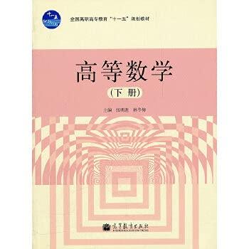 Books 9787040304688 Genuine mathematics (Vol.2)(Chinese Edition): BEN SHE