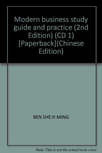 Modern business study guide and practice (2nd Edition) (CD 1) [Paperback](Chinese Edition): BEN ...