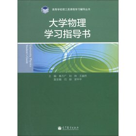 Colleges and universities science and engineering courses: QIN WAN GUANG